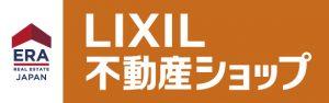 LIXIL不動産ショップ_ロゴ_二行